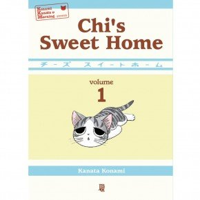 chi s sweet home volume 01